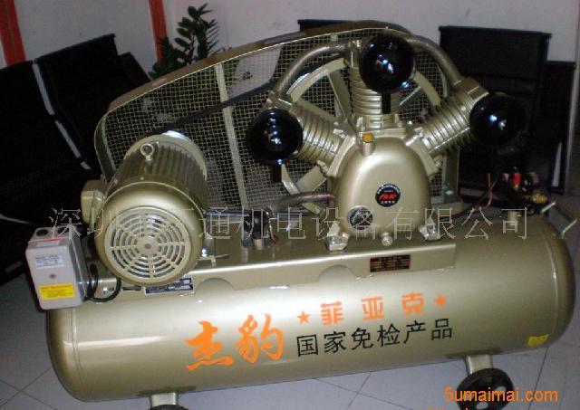 电动工具-杰豹牌空压机